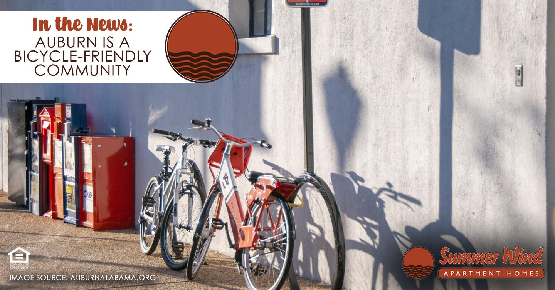 Auburn is a Bicycle-Friendly Community